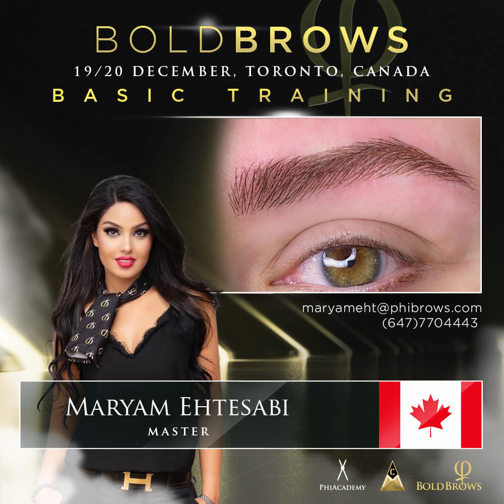Boldbrows training december